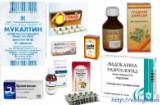разные отхаркивающие препараты