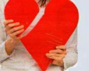 Как избавиться от любви