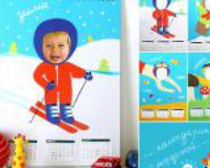 Календарь для ребенка