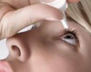 Глазные капли