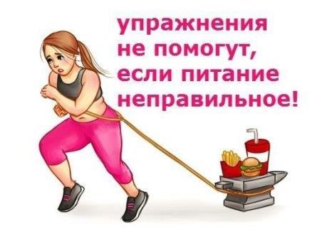 мотивация2
